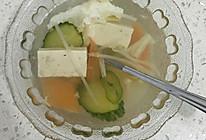 减肥汤的做法