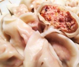 三鲜饺子~让不喜欢蔬菜的孩子吃了还想吃的做法