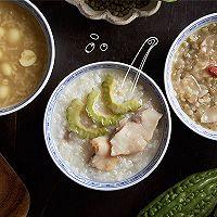 【消夏粥】怎么吃都不长肉,三伏秘制消夏粥