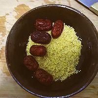 梨子红枣小米粥的做法图解2