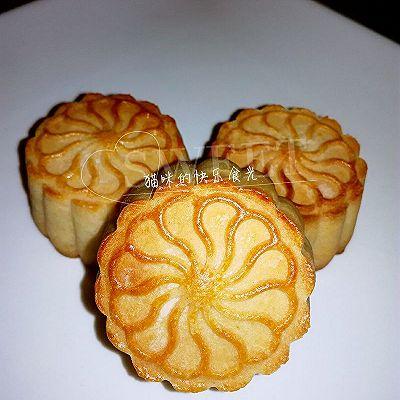 提浆月饼(50克/个)