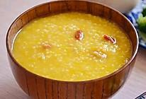 宿舍电炖盅✔小米玉米碴粥的做法
