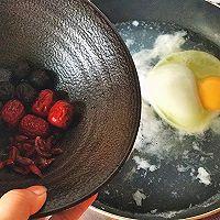 黑米酒酿蛋的做法图解8
