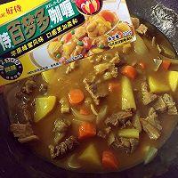 咖喱牛腩饭的做法图解12