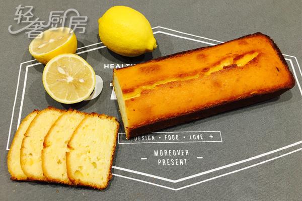 柠檬磅蛋糕(轻奢厨房原创出品)
