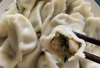 三鲜饺子(猪肉 虾仁 韭菜)的做法