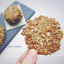 中岛志保の椰蓉燕麦饼干
