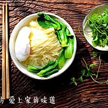 微冷时候需要一碗鸡蛋青菜面