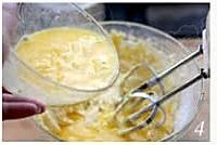 奶黄冰皮月饼的做法图解8