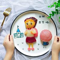 开学餐盘画点心——《甜甜开学啦》的做法图解9