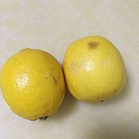 柠檬的做法图解2