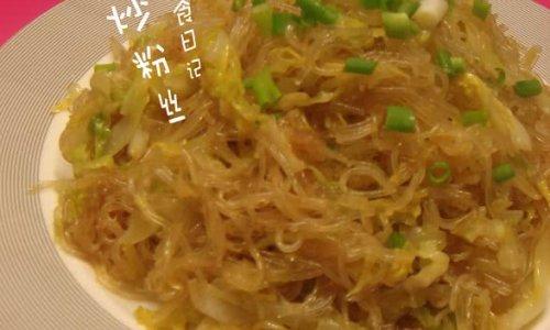 卷心菜炒粉丝的做法