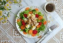 #夏日消暑,非它莫属#减脂黑醋鸡肉沙拉的做法