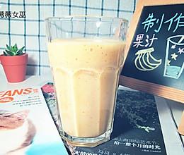 浓浓秋意的果汁——柿子牛奶汁【保护心脏】的做法
