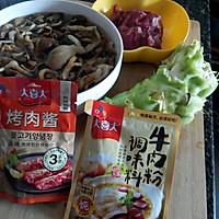试用之平菇菜心焖牛肉#大喜大牛肉粉#的做法图解1