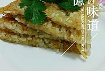 香脆洋芋丝饭饼,剩饭的正确打开方式的做法