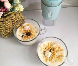#全电厨王料理挑战赛热力开战!#减肥清肠香蕉奶昔的做法