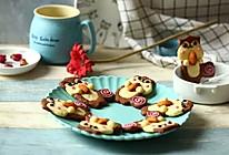 萌到心里去的松鼠饼干的做法