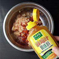 青椒鸡肉卷#太太乐鲜鸡汁中式#的做法图解4