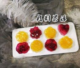 自制果冻~水果之恋的做法
