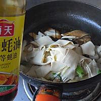 【大喜大牛肉粉试用之二】----辣白菜烧豆皮的做法图解4
