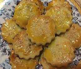 蔓越莓椰蓉酥的做法