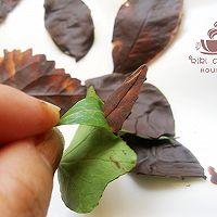 树叶巧克力的做法图解5