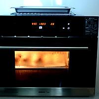 星空蘑菇豆沙包  #不思烤就很好#  老板S205蒸箱试用的做法图解6