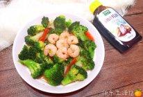 #百变鲜锋料理#蚝油西兰花炒虾仁的做法