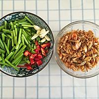 下饭菜|韭花炒河虾的做法图解1