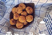 红薯燕麦球的做法