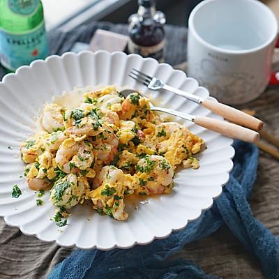 健身菜谱|虾仁欧芹炒蛋,小清新的健身高蛋白