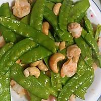 Crescent curved peas shrimp approach