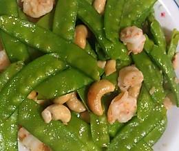 月芽弯弯豆豆虾的做法
