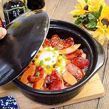 #巨下饭的家常菜#腊肠火腿煲仔饭