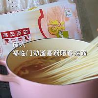 #福临门鲜爽见面#酸汤羊肉汤面的做法图解10