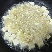 金针菇豆腐羹的做法图解6