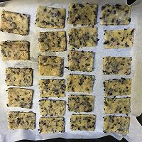 海苔苏打小饼干的做法图解6