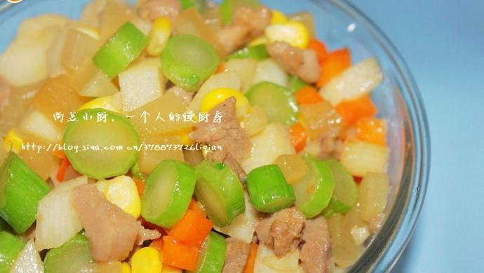 蔬果五宝肉丁