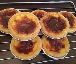 正宗葡式蛋挞液(^O^)的做法