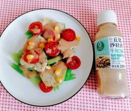 鸡肉芹菜沙拉的做法