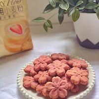 樱花曲奇饼干|空气炸锅版的做法图解14