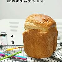 酸奶花生酱全麦土司——面包机