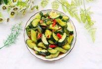 #春季减肥,边吃边瘦#燃烧脂肪的凉拌黄瓜的做法
