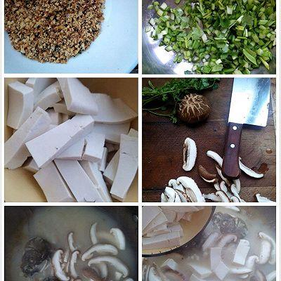 香菇豆腐鱼头汤的做法 步骤1