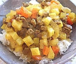 咖喱牛肉土豆配饭的做法