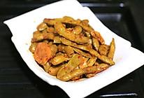 麻辣鲜香的卤毛豆的做法