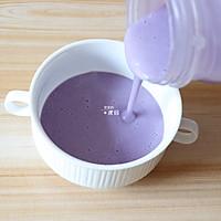 燕麦紫薯奶香米糊的做法图解11