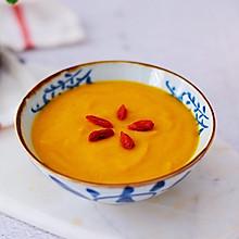 #我们约饭吧#南瓜浓汤