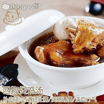 四物煲乌鸡汤